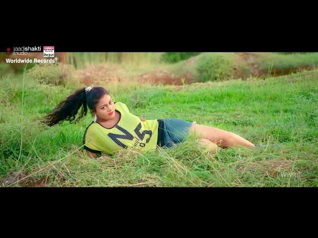 Hardiya Chhapa E Rajau - BHOJPURI HD SONG