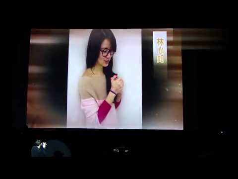Ruby Lin VCR say HBD to Wallace Huo