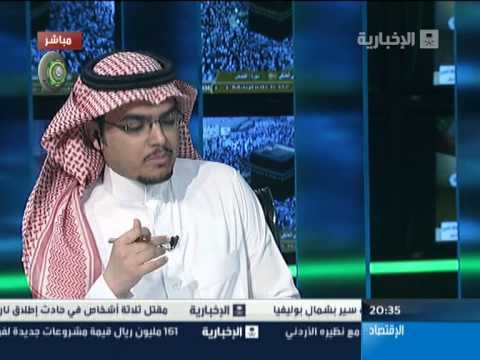 Interview: OFID Director-General speaks to Al-EKhbaria TV