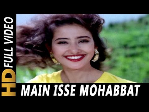 mohabbat 1997 full movie free download 3gp mp4