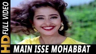Gambar cover Main Isse Mohabbat Karta Hoon |  Alka Yagnik, Udit Narayan |  Yeh Majhdhaar 1996 Songs | Salman Khan