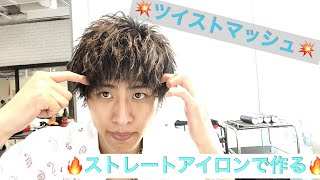 どうも‼️OCEAN TOKYO shibuyaスタイリストの 木村 奏也です!! 是非参...