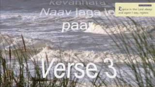 Jay Jay Prabhu Yeshu Ki (Hindi Christian Guitar Song)