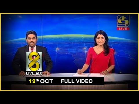 Live at 8 News –  2020.10.19