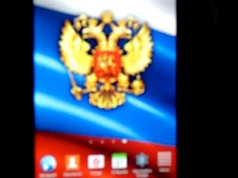 Патриотические Россия, Казахстан и др Шаблоны