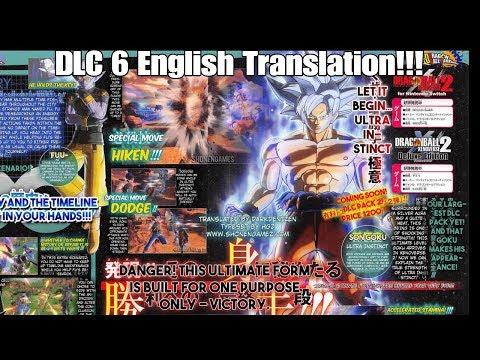 Xenoverse 2 New DLC 6 UI Goku English Translated Scan, and FighterZ DLC Pack 1 English Translation!