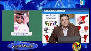 ONLINE 2019-09-20 بمشاركات من الكويت والسعودية والاردن WhatsApp 00201277313717