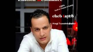 cheb tayeb aout 2013ya la habibi kabyle يلا حبيبي قبايلي أوت