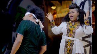 Betty - Dankira Anuregn | አኑረኝ New Ethiopian Music 2019