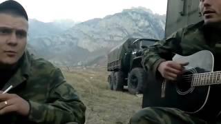 Armejskie Pesni Pod Gitaru Tvoi Zelenye Glaza 360