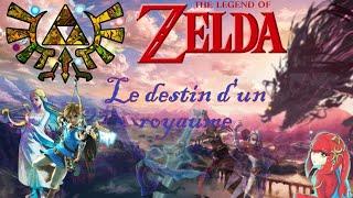 Bande annonce The legend of Zelda le destin d