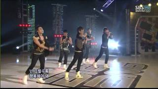 Big Bang - Haru Haru [Live 2008.08.24]