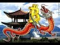 Bitcoin el futuro del Dinero.