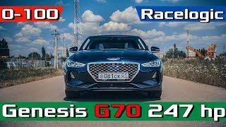 Genesis G70 0-100 Launch Acceleration / Pov Test / Дженезис G70 Разгон 2.0 - 247 Лс Racelogic
