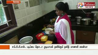 Covai Dalit student Suganya is unable to pursue MBBS studies