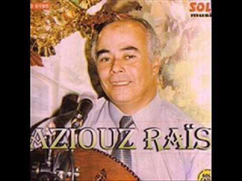 Aziouz Raïs Soirée complète à Benaknoun