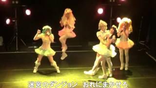 愛夢GLTOKYOのCD発売第1弾!「流星のワルキューレ」 2.5次元ユニットの...