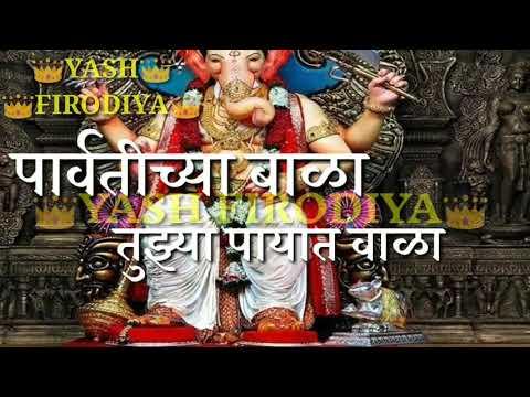 ganpati-bappa-whatsapp-status-songs-2018-#01