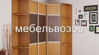 Шкафы в Нижнем Новгороде(, 2018-03-17T17:03:20.000Z)