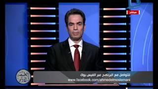 المسلماني: 'نجاة الصغيرة' جزء من القوة الناعمة المصرية.. فيديو