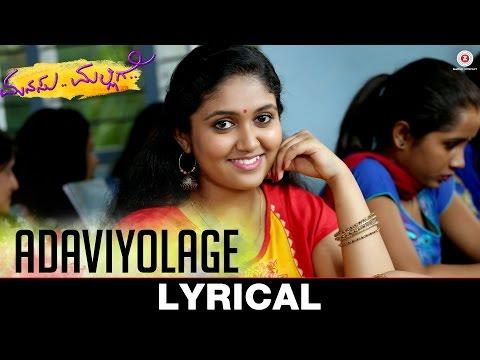 Adaviyolage - Lyrical | Manasu Malligey | Rinku Rajguru & Nishant | Shreya Ghoshal