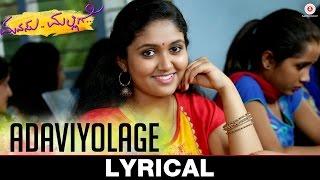 Adaviyolage Lyrical | Manasu Malligey | Rinku Rajguru & Nishant | Shreya Ghoshal
