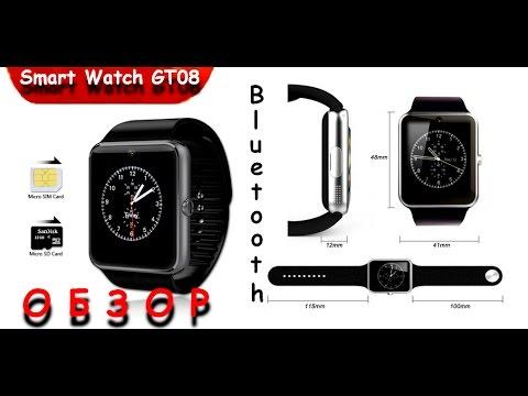 Часы smart watch gt 08 видео youtube