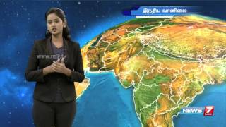 Weather Forecast | 30.04.2016 | News7 Tamil
