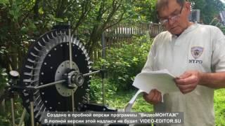 видео Водородный двигатель