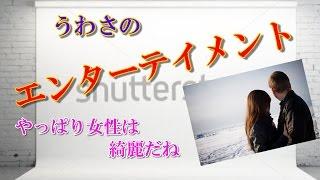 NHKの番組「ブラタモリ」で 案内役の松田法子氏が美人で、人気が上がっ...