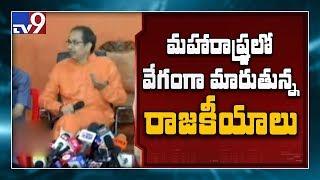 Uddhav Thackeray, Sharad Pawar meet amid Maharashtra turmoil