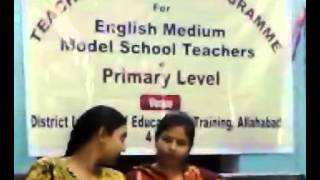 MODEL PRIMARY SCHOOL RAJGARH PRATAPGARH UTTAR PRADESH