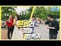 민스쿨 시즌2 10화 영남대 혼밥러를 찾아라!_The Sound  인터뷰  대학생  영남대학교  띵곡