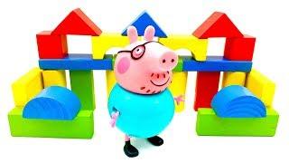 Peppa Daddy Pig destroys the blocks  Świnka Peppa, Tata Świnka niszczy klocki