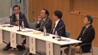 東北学院史資料センター2018年度公開シンポジウム「戦後平和主義と鈴木義男」開催