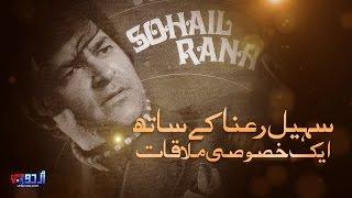 Interview with Sohail Rana - The Music Maestro of Pakistan