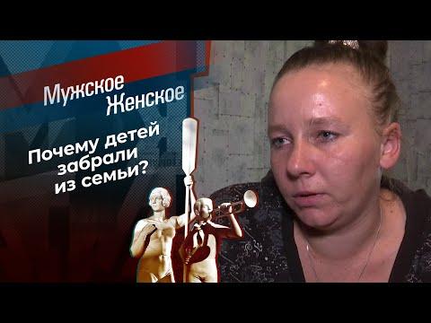 Дети в приоритете? Мужское / Женское. Выпуск от 16.11.2020