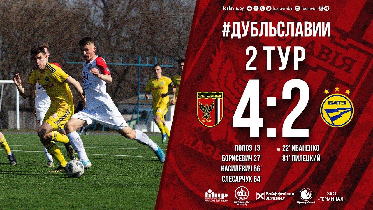 БАТЭ - Славия М, 29 мая 2021, прямая трансляция матча ...