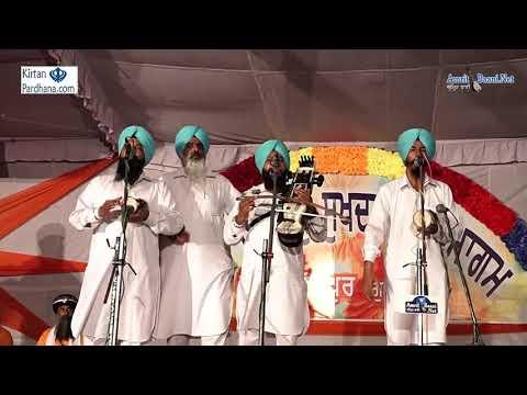 Tadhi Jatha Bhai Lakhwinder  singh Sohal  4 oct 2017 Choudharpur Gurdaspur