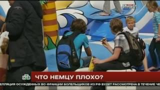 Немецкая многодетная семья просит политического убежища в России(, 2016-06-28T03:43:47.000Z)