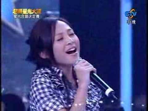 超級星光大道 第二季 20071116 星光合唱決定賽 梁文音 愛和承諾 - YouTube