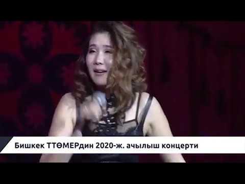 """Каныкей - Рухун Өзгүр (2020)  """"Кара чаң"""" Turkish version"""