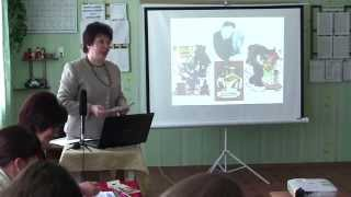 Майстер-клас учителя укр мови і літератури Проценко С. С.