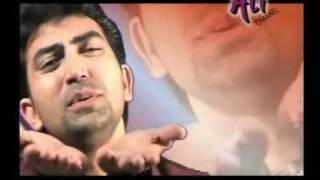 Munajat By Ameer Hasan Aamir  (Madad kijiye ya Imam-e-Zamana a.s Part-2)