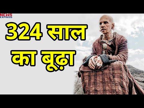 324 साल के बूढ़े के किरदार में नजर आएंगे  Rajkumar Rao