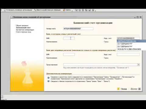 Обучение 1С Управление торговлей  - YouTube