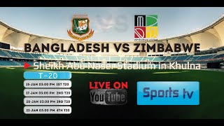 Sylhet Super Stars vs Barisal Bulls  21st Match, Live Stream | BPL-3rd season  | 2015
