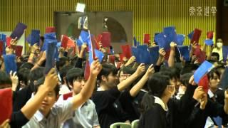 「選挙出前授業・模擬選挙」紹介動画