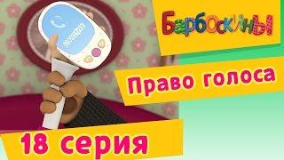видео Май, 10, 2011 - Это фейк или правда?