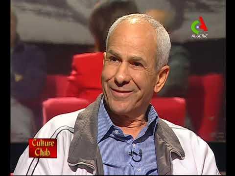 Karim Amiti culture club 24/02/2019 Alger